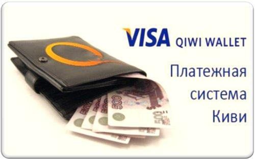 Круглосуточные займы онлайн в МФК без отказа на Киви