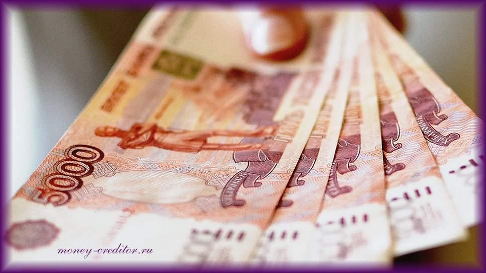 оформить кредит с плохой кредитной историей с помощью кредитного брокера