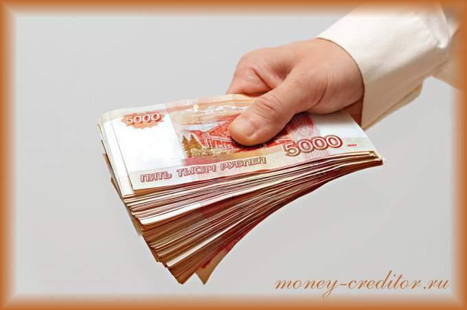 оформить кредит с плохой кредитной историей в банке