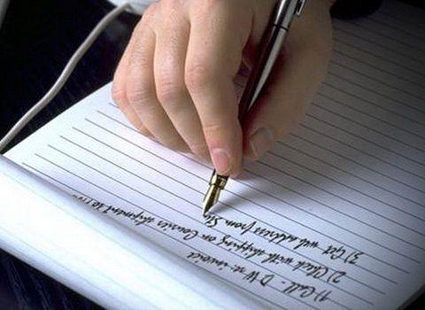 Расписка в получении денег в долг — обязательное условие кредитования через частных лиц
