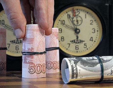 расписка в получении денег в долг у частного лица