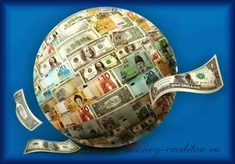 смартмани дистанционный займ