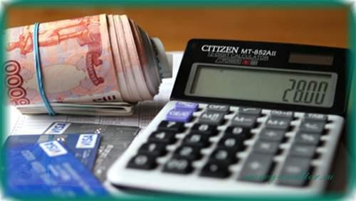 vashidengi способы получения денег в долг
