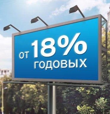 Ситибанк 18% годовых
