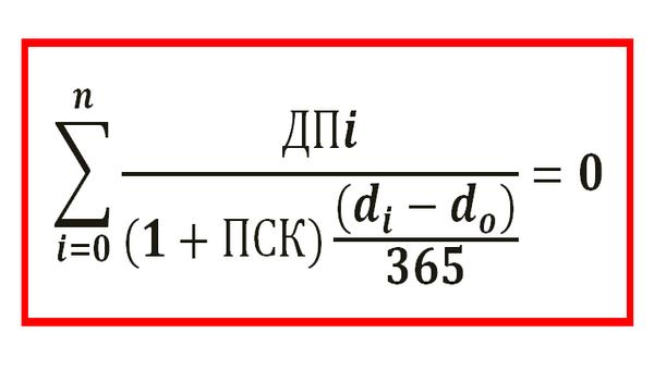 формула пск