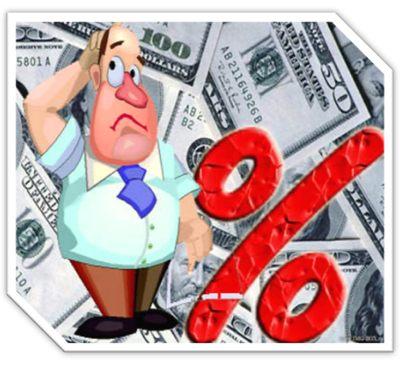 Под какие проценты можно взять деньги в долг, и у кого?