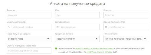 горячая линия ОТП Банка бесплатный номер телефона
