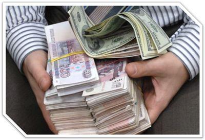На каких условиях банки предоставляют кредиты для граждан