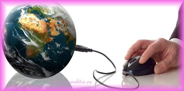 получение займа на карту через интернет