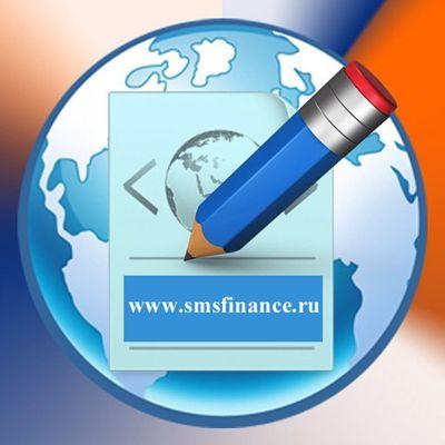 Описание СМС Финанс официальный сайт