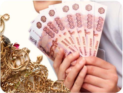 разные способы занять денег под проценты доступны гражданам
