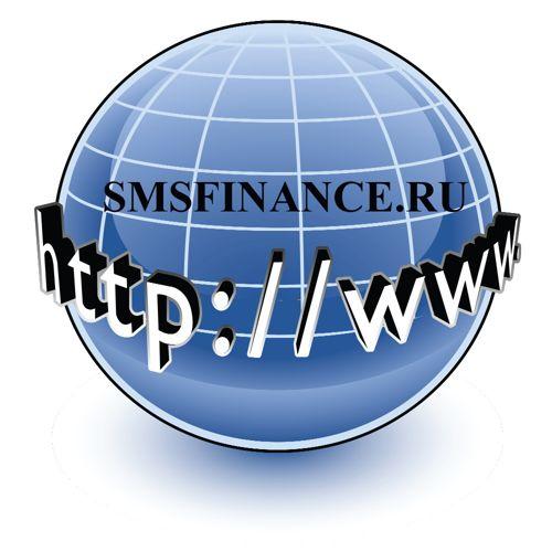 сайт СМС Финанс