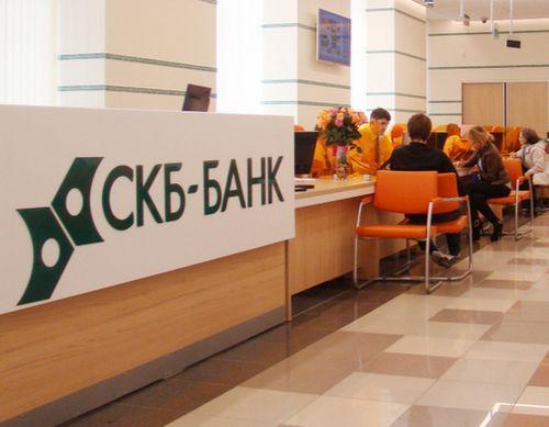 СКБ кредитный калькулятор потребительский кредит