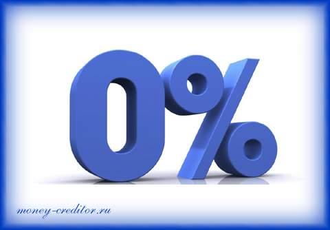 тинькофф платинум процентная ставка нулевая