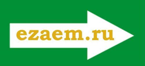 www ezaem ru продолжить заполнять заявку на займ
