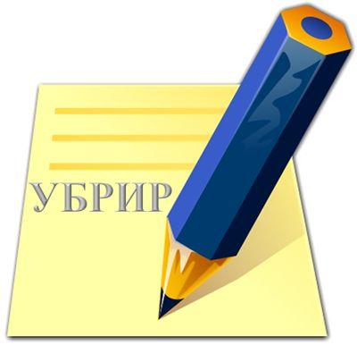 Уральский банк реконструкции и развития отзывы клиентов о кредитах в банке Убрир