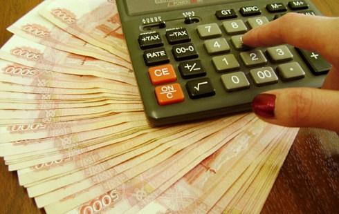 условия получения выгодного кредита