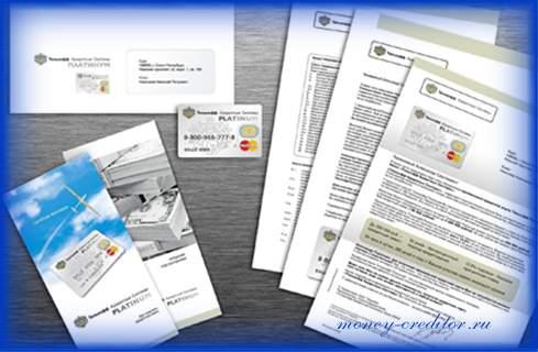 активировать карту тинькофф платинум через интернет как можно