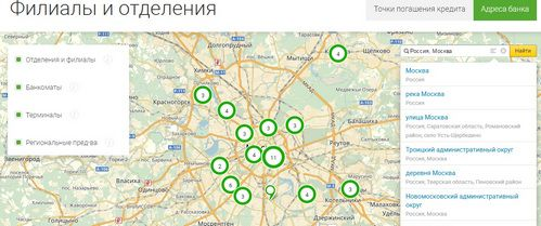 АО ОТП Банк адрес на карте