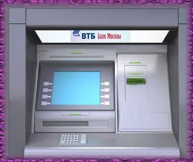 Банк Москвы банкоматы: функциональные возможности