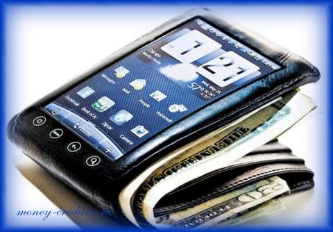 банк москвы мобильный банк возможности