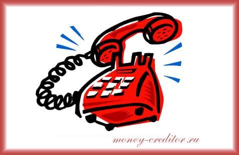 банк москвы телефон горячей линии