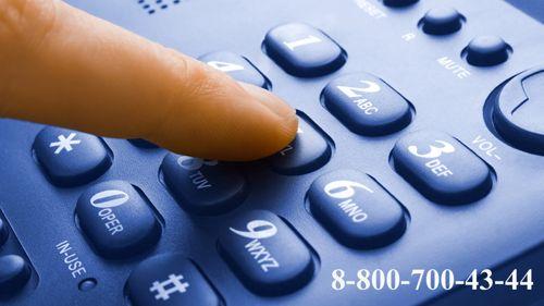 Быстроденьги телефон горячей линии бесплатный