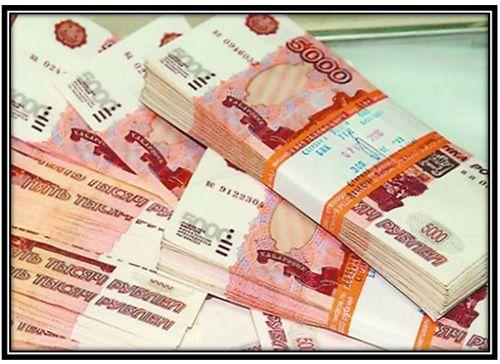 Кредит на большую сумму можно оформить с залогом или поручителем