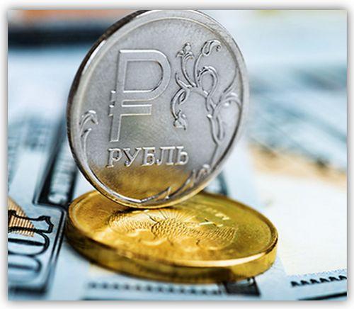 денежная единица рубль национальная валюта в России