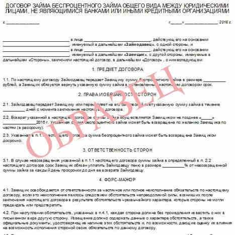 banki-kostroma-potrebitelskiy-kredit