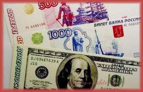 доверенность на получение денежных средств кому выдается