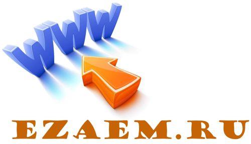 езаем официальный сайт