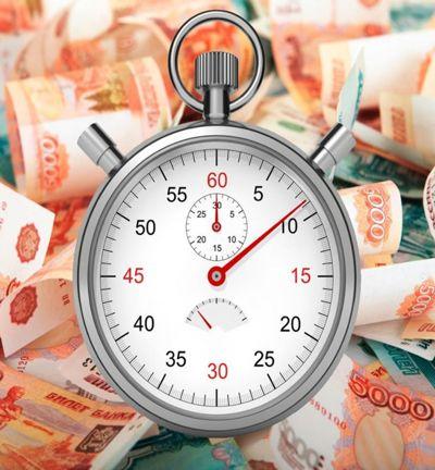 Как быть если срочно нужны деньги в долг, и где достать средства?