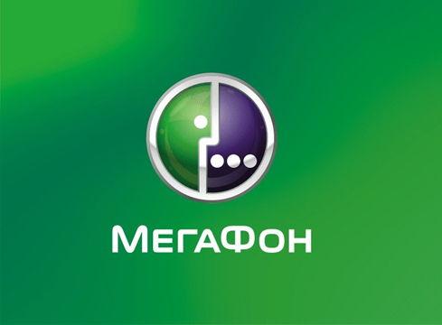 Инструкция как брать деньги в долг на Мегафоне