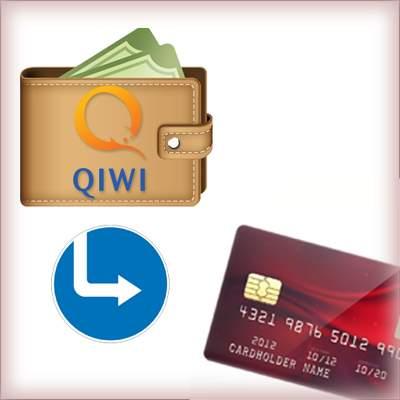 Как вывести деньги с Киви без комиссии: советы для владельцев электронного кошелька