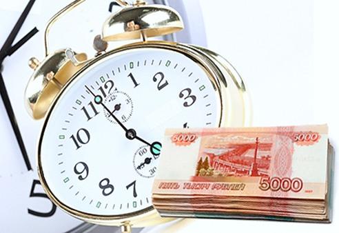 Какими бывают экспресс кредиты и как ими воспользоваться