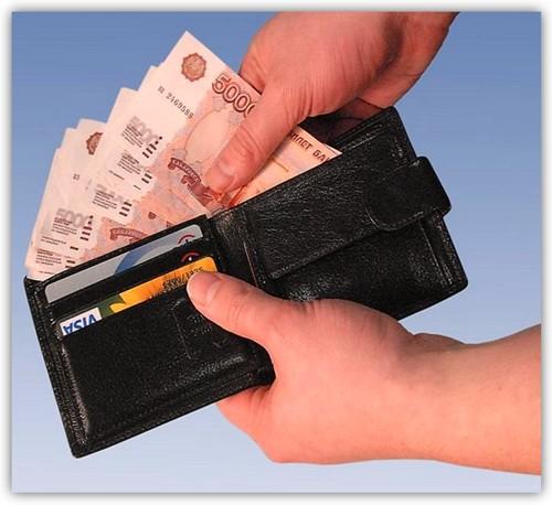 Кредиты безработным кто даст деньги в долг