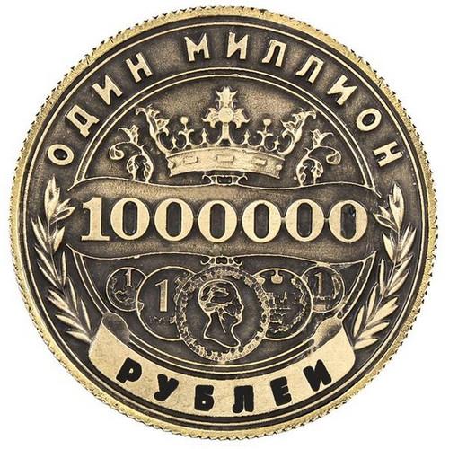Куда вложить иили инвестировать 1000000 рублей чтобы заработать?
