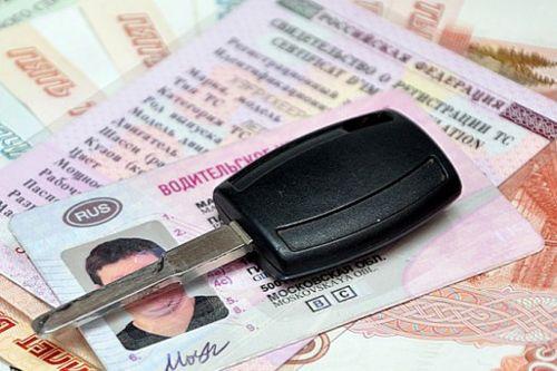 Лишение водительских прав за долги перед банком
