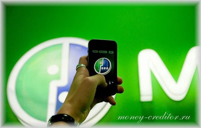мегафон оплатить с карты без комиссии на сайте