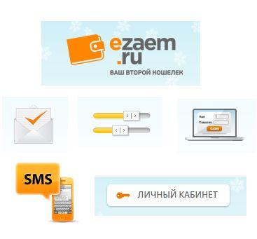 МФО Езаем ООО онлайн микрозаймы в МФК
