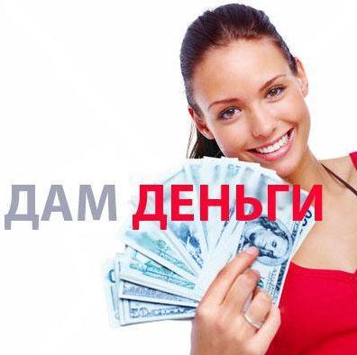 микрокредитные организации России