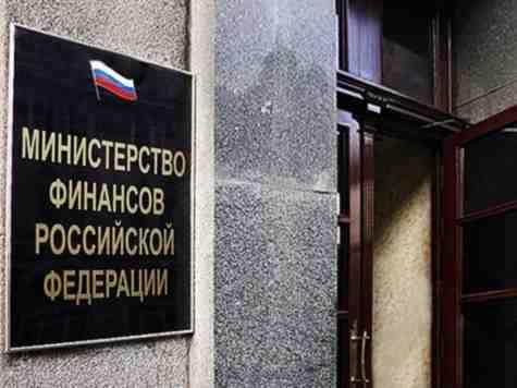 Министерство Финансов в 2015 году намеренно выпустить на рынок государственные краткосрочные обязательства