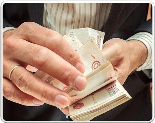 МКК займы микрокредитные компании