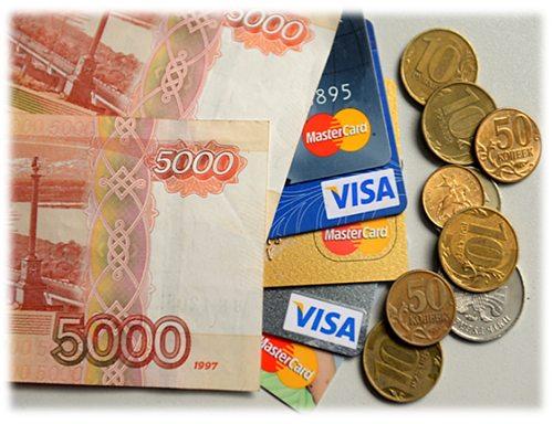 наличные денежные средства в повседневной жизни