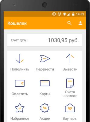 Новости – система Qiwi запустила 2 сервиса «Перевод» и «Клавиатура»