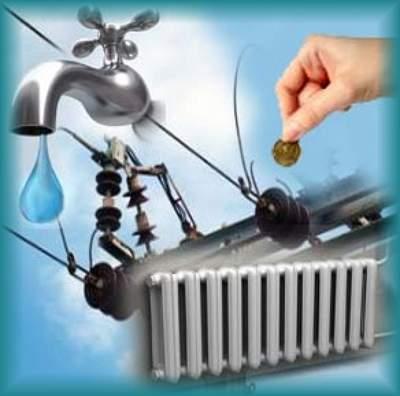 Оплата коммунальных услуг без комиссии: способы внесения платежей
