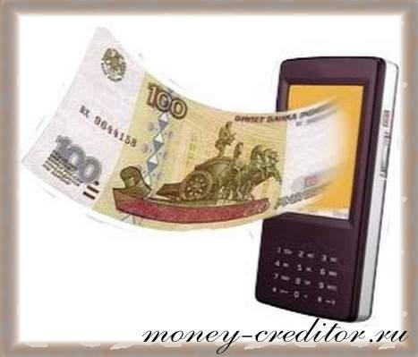 пополнение мобильного подключив услугу автоплатеж