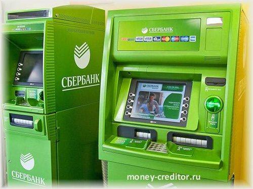 перевод денег с карты сбербанка на карту тинькофф посредством банкомата
