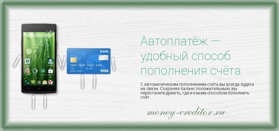 альфа банк кредит 100 дней без процентов условия снятия наличных